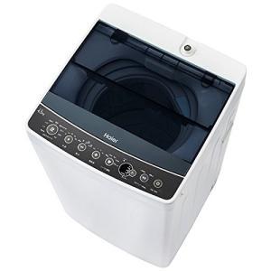 【★即納◎関東地方送料無料★】ハイアール 4.5kg風乾燥機能付き全自動洗濯機 JW-C45A-K|puraiz