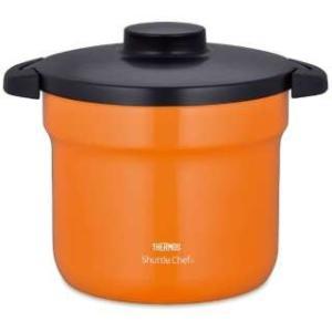 【★送料無料★】サーモス 真空保温調理器 シャトルシェフ 4.3L オレンジ KBJ-4500-OR|puraiz