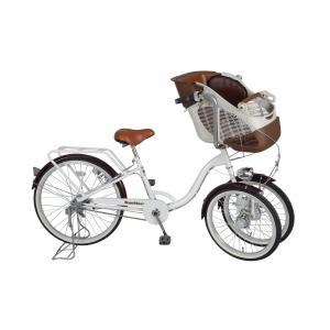Bambina フロントチャイルドシート付三輪自転車 ホワイト MG-CH243F|puraiz