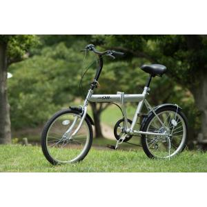 ACTIVE911 ノーパンクFDB20 6S / 20インチ折畳自転車6段ギア シルバー MG-G206N-SL|puraiz