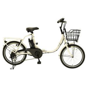 【★メーカーより最短出荷!銀行振込なら1000円引き★】 EISAN 折り畳み式 電動アシスト自転車 swifti20ホワイト|puraiz