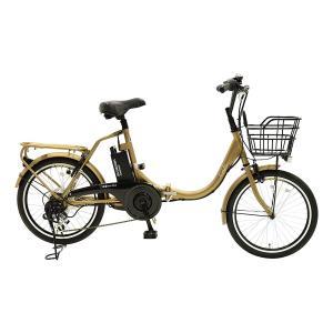 【★メーカーより最短出荷!銀行振込なら1000円引き★】 EISAN 折り畳み式 電動アシスト自転車 swifti20ブラウン|puraiz