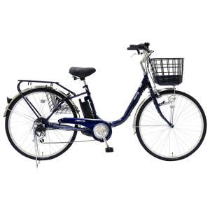 【★メーカーより最短出荷★】EISAN 電動アシスト自転車 BENERO26-BLU 6Ah ブルー|puraiz
