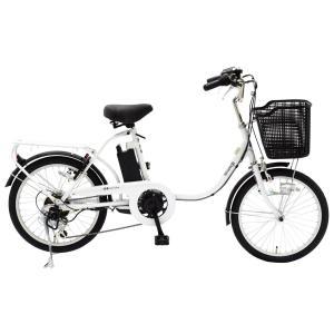【★メーカーより最短出荷!銀行振込なら1000円引き★】 EISAN 電動アシスト自転車 BENERO206 6Ah ホワイト|puraiz