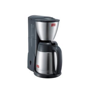 ステンレスポット コーヒーメーカー【ノア】グレー 5杯用 SKT54-5-H|puraiz