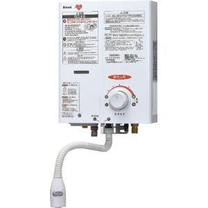 リンナイ ガス瞬間湯沸器 プロパンガス用 RUS-V561(WH)-LP|puraiz