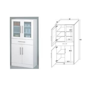 カトレア食器棚 60-120    23463|puraiz