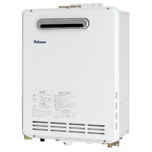 パロマ ガス給湯器 エコジョーズ 壁掛け型 PS標準設置型 16号 リモコン別売 設置フリー,オートタイプ 都市ガス用 FH-164AWD-12A13A|puraiz