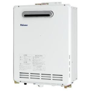 パロマ ガス給湯器 エコジョーズ 壁掛け PS標準設置型 16号 リモコン別売 設置フリータイプ フルオート 都市ガス用 FH-164AWAD-12A13A|puraiz