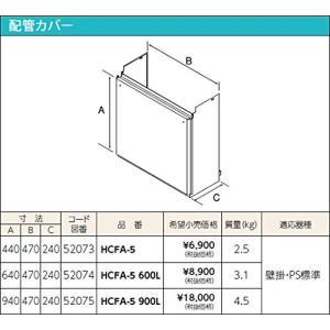 HCFA-5|puraiz