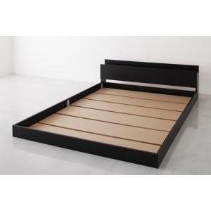 ベッド フロア 棚・コンセント付きフロアベッド SKY line スカイ・ライン ベッドフレームのみ ダブル|purana25