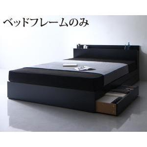 棚・コンセント付き収納ベッド Umbra アンブラ ベッドフレームのみ ダブル|purana25