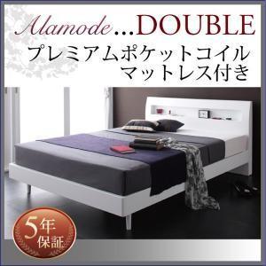 すのこベッド/ダブル 棚・コンセント付きデザイン Alamode アラモード プレミアムポケットコイルマットレス付き|purana25