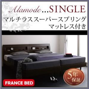 すのこベッド/シングル 棚・コンセント付きデザイン Alamode アラモード マルチラススーパースプリングマットレス付き|purana25