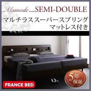 すのこベッド/セミダブル 棚・コンセント付きデザイン Alamode アラモード マルチラススーパースプリングマットレス付き|purana25