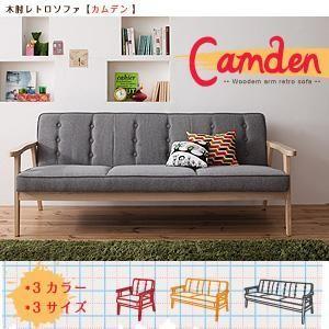 木肘レトロソファ Camden カムデン 3人掛け|purana25