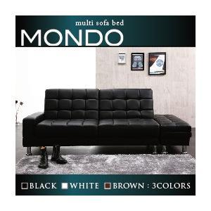 マルチソファベッド MONDO モンド|purana25