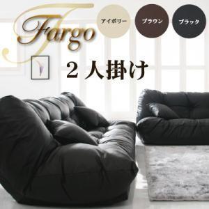 フロアリクライニングソファ Fargo ファーゴ 2人掛け|purana25