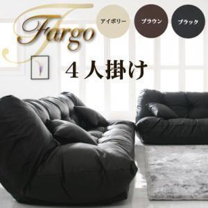 フロアリクライニングソファ Fargo ファーゴ 4人掛け|purana25