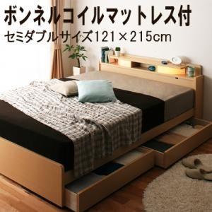 照明/棚付き収納ベッド All-one オールワン ボンネルコイルマットレス付き セミダブル|purana25