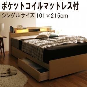 照明/棚付き収納ベッド All-one オールワン ポケットコイルマットレス付き シングル|purana25