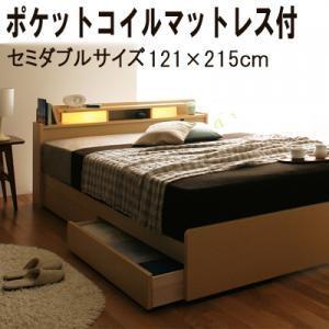照明/棚付き収納ベッド All-one オールワン ポケットコイルマットレス付き セミダブル|purana25