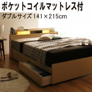 照明/棚付き収納ベッド All-one オールワン ポケットコイルマットレス付き ダブル|purana25