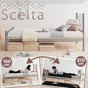のびのびベッド Scelta シェルタ ベッドフレームのみ シングル|purana25