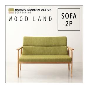 天然木北欧スタイルソファダイニング WOOD LAND ウッドランド/ソファ 2人掛け|purana25