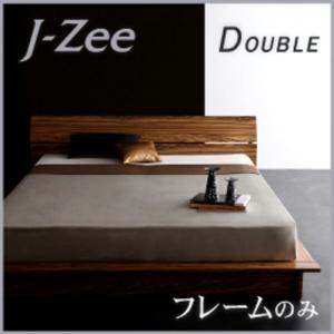 フロアベッド/ダブル ベッドフレームのみ モダンデザインステージタイプ J-Zee ジェイ・ジー|purana25