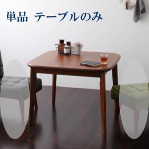 ソファ&ダイニングセット DARNEY ダーニー/テーブル(W90cm)|purana25