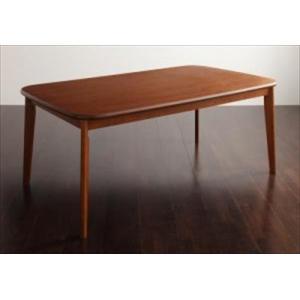 ソファ&ダイニングセット DARNEY ダーニー/テーブル(W160cm)|purana25