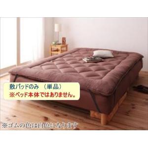専用ボリューム敷きパッド(ベッド本体ではありません) セミシングル 移動ラクラク!分割式マットレスベッド用|purana25