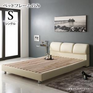 ベッド/シングル ベッドフレームのみ モダンデザイン RODEO ロデオ|purana25