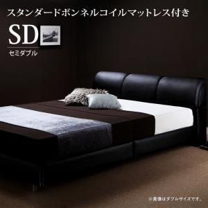 モダンデザインベッド RODEO ロデオ  ボンネルコイルマットレス:レギュラー付き  セミダブル|purana25