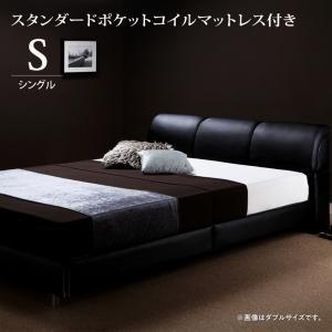 ベッド/シングル モダンデザイン RODEO ロデオ スタンダードポケットコイルマットレス付き|purana25