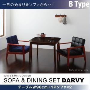 ソファ&ダイニングセット DARVY ダーヴィ/3点セット Bタイプ(テーブルW90cm+1Pソファ×2)|purana25