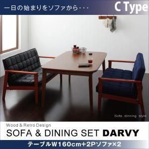 ソファ&ダイニングセット DARVY ダーヴィ/3点セット Cタイプ(テーブルW160cm+2Pソファ×2)|purana25