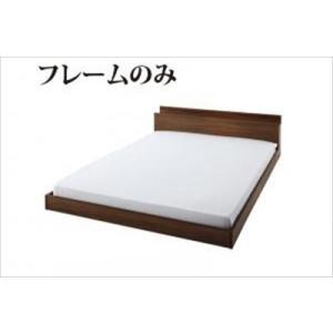 ベッド/セミシングル フレームのみ フロアベッド ローベッド 大型モダン ENTRE アントレ|purana25