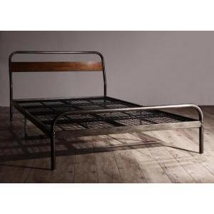 スチールベッド/シングル ベッドフレームのみ デザイン 通気性抜群 Sidonia シドニア|purana25