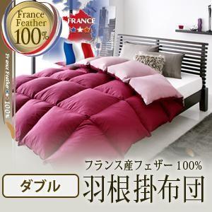 フランス産フェザー100%羽根掛布団 ダブル|purana25