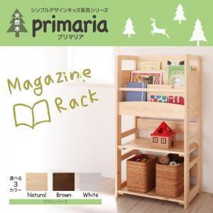 天然木シンプルデザインキッズ家具シリーズ Primaria プリマリア マガジンラック|purana25