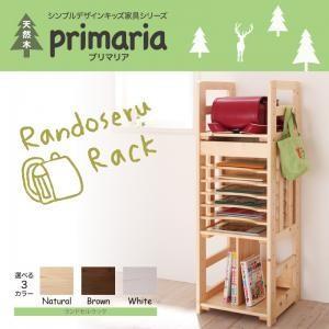 天然木シンプルデザインキッズ家具シリーズ Primaria プリマリア ランドセルラック|purana25