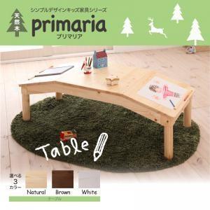 天然木シンプルデザインキッズ家具シリーズ Primaria プリマリア テーブル|purana25