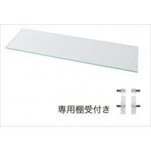 コレクションラック ワイド 専用別売品 ガラス棚(1枚) 奥行29cm用|purana25