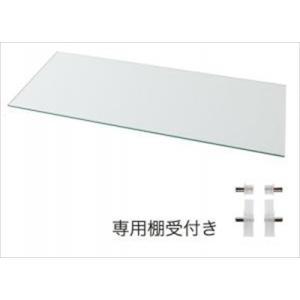 コレクションラック ワイド 専用別売品 ガラス棚(1枚) 奥行39cm用|purana25