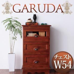 チェスト幅54 アンティーク調アジアン家具シリーズ RADOM ラドム|purana25