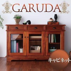 キャビネット アンティーク調アジアン家具シリーズ RADOM ラドム|purana25