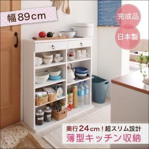 奥行24cmのスリム設計!薄型キッチン収納 幅89cm|purana25