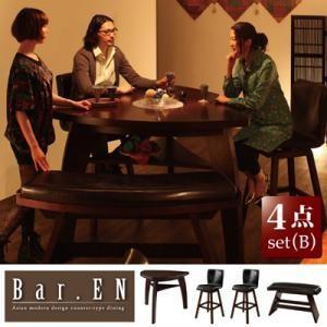 アジアンモダンデザインカウンターダイニング Bar.EN/4点セットBタイプ(テーブル+チェア×2+ベンチ)|purana25